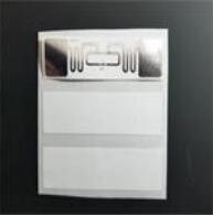 RFID超高频电子