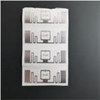 天津RFID超高